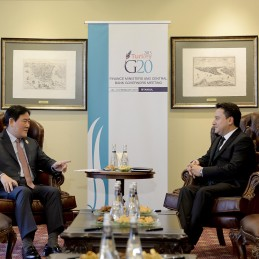 Bilateral Meeting Between DPM Babacan and Korean DPM Kyungwhan Choi