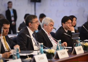 Finance and Central Bank Deputies Meeting #1