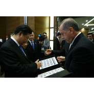 G20 Antalya Summit Special Edition Commemorative Stamps